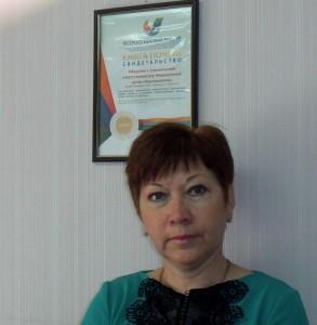 Генеральный директор Забурунова Ирина Викторовна