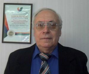 Заместитель руководителя медицинской организации Иванов Анатолий Иванович